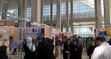 نکاتی درباره بیست و نهمین نمایشگاه بین المللی کتاب تهران | ۱۳۹۵
